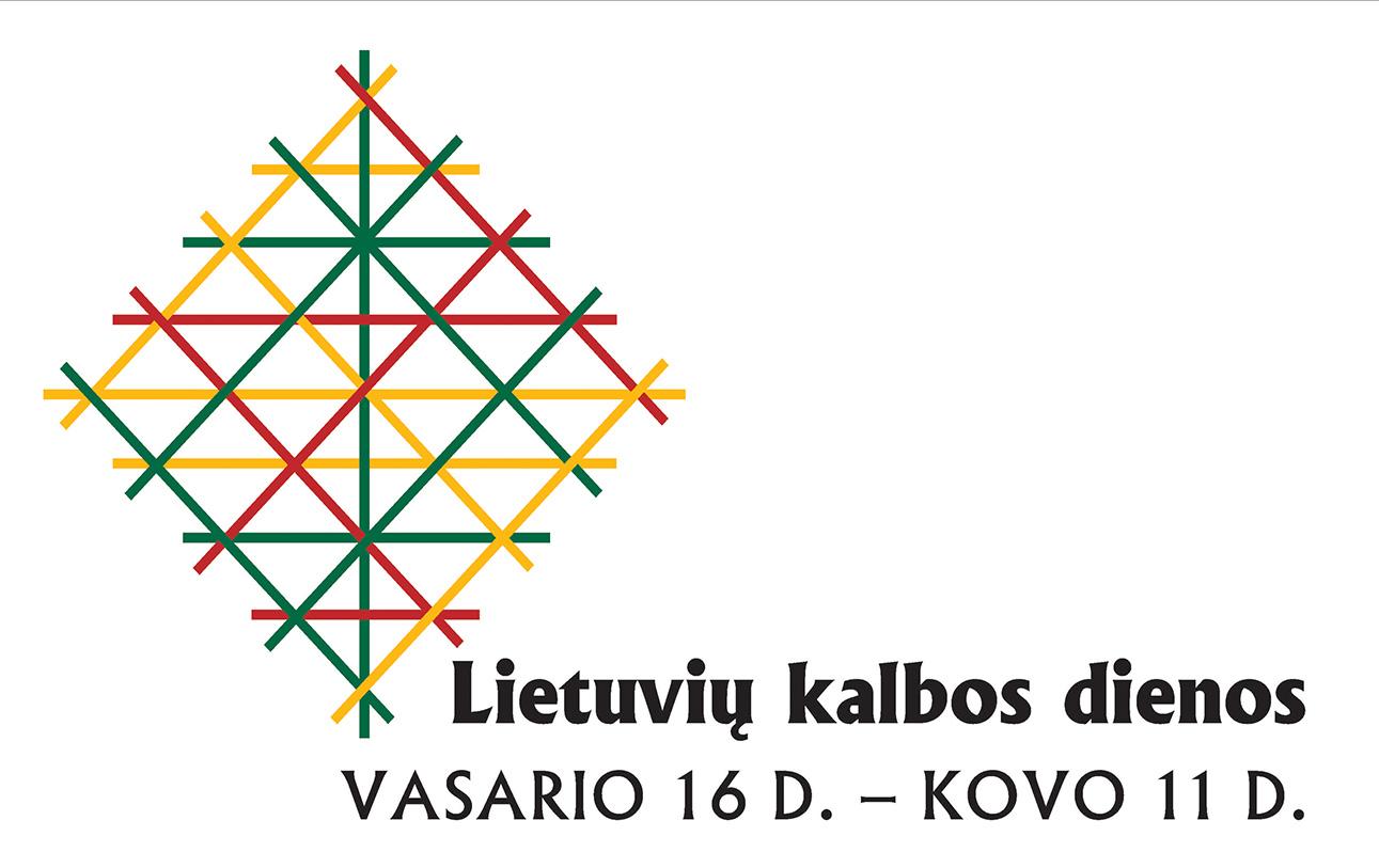 Lietuvių kalbos dienos. Dalyvaukite!