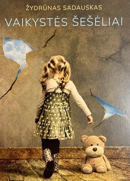 Vaikystės šešėliai
